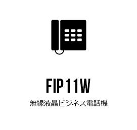 FIP11W