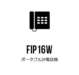 FIP16W